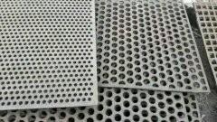 河北钢板冲孔网